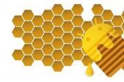 Antlion Optimization for Bending of Arrow Honeycomb